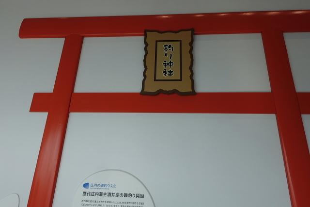 yh0048.JPG