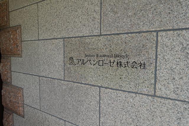 yh0098.JPG